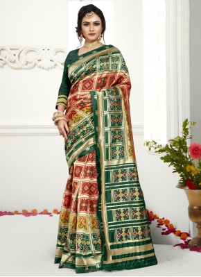 Art Silk Green and Red Weaving Designer Traditional Saree