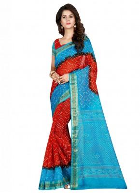 Beautiful Art Silk Traditional Designer Saree