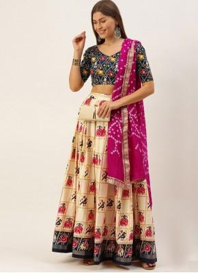 Cream Wedding Cotton Trendy Lehenga Choli