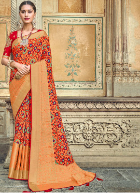Embroidered Art Silk Designer Traditional Saree in Red