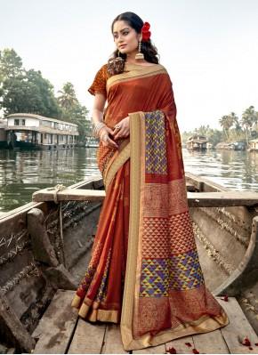 Engrossing Foil Print Designer Traditional Saree