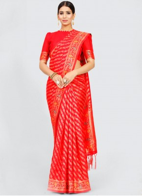 Enthralling Art Silk Weaving Traditional Saree