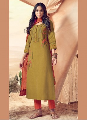 Glamorous Resham Salwar Suit