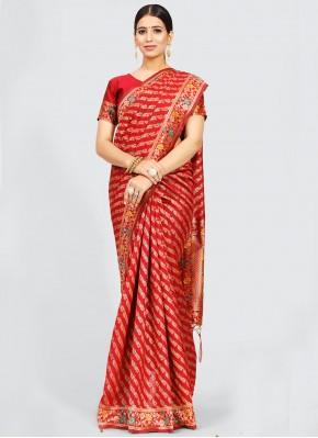 Maroon Weaving Art Silk Designer Traditional Saree