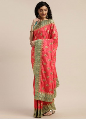 Patch Border Silk Traditional Saree in Rose Pink