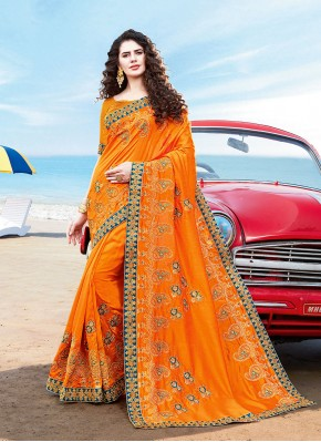 Prodigious Yellow Festival Traditional Designer Saree