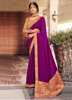 Riveting Art Silk Designer Traditional Saree