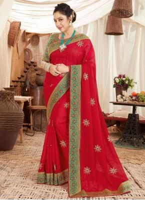 Rupali Ganguly Fancy Fabric Patch Border Classic Designer Saree