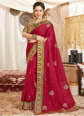 Rupali Ganguly Patch Border Maroon Designer Saree