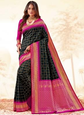 Sensible Silk Multi Colour Weaving Classic Saree
