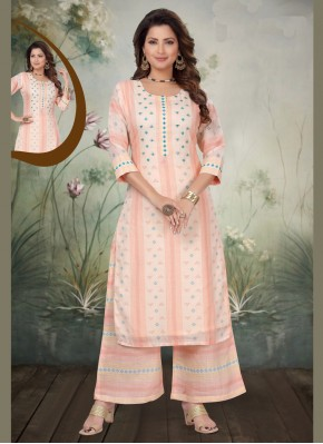 Tempting Art Silk Multi Colour Designer Palazzo Salwar Kameez